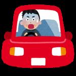 【運転は気を付けて】服薬中の事故は罪が重くなる?